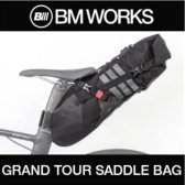 bm works 비엠웍스 그랜드 투어 새들백 자전거가방