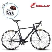 첼로 노터스3 로드자전거 2017년
