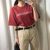 여성 반팔 레터링 티셔츠