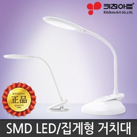 <b>키친아트</b> LED <b>렉..