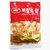 FOOD FOR THE WORLD 사세 버팔로 윙 1kg