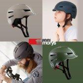 필모리스 헬멧  F-581 MINI 어반헬멧  전동킥보드 헬멧