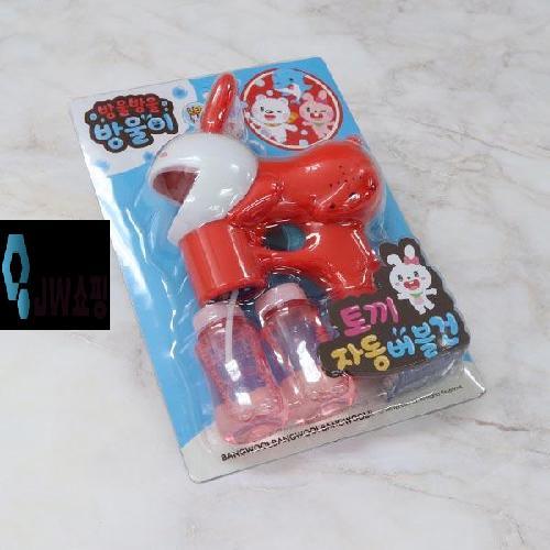 RKT703444<b>방울방울방울이토..