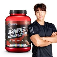 칼로바이 퍼펙트파워쉐이크 2000g 유청단백질 헬스보충제 프로틴 파우더 초코맛