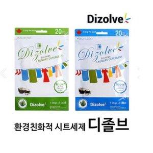 <b>고농축 시트세제 디졸브</b> ..
