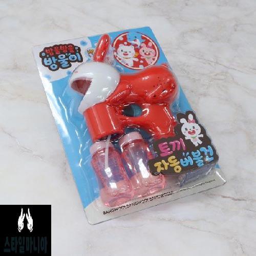 FQW675830<b>방울방울방울이토..