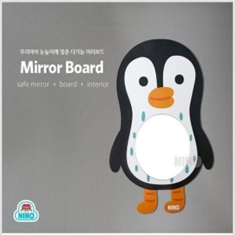 <b>유아 안전 거울</b> 니노 <..