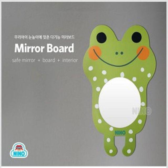 W3EC6A1I<b>유아 안전 거울<..