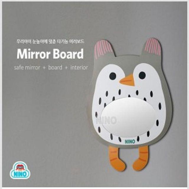 W3EC6A2I<b>유아 안전 거울<..