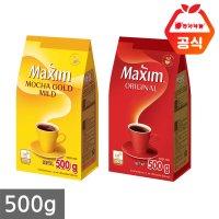 [맥심 ] [맥심] 맥심 오리지널/모카골드마일드 500g 리필커피 커피 초이스500g