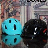 지오닉스 스포츠 인라인 자전거헬멧 PRO X1