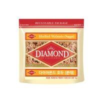 다이아몬드 호두 분태 1kg