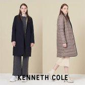 케네스콜 에어핏 리버시블 덕다운 코트 HKNWCUE552P