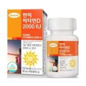 한미 비타민D 2000IU 450mg x 90정