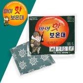 [마이핫] [다봉산업] 마이핫 보온대 핫팩 160g x 40팩