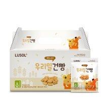 루솔 아빠농장 우리밀 건빵 20개입 선물세트 유아 식품