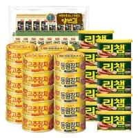 동원참치 85gx10캔+고추참치 85gx10캔+리챔 200G*10캔+양반식탁김(올리브+들기름)16봉