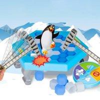 신형 복불복 펭귄 얼음깨기 어린이 가족 보드게임 보드게임
