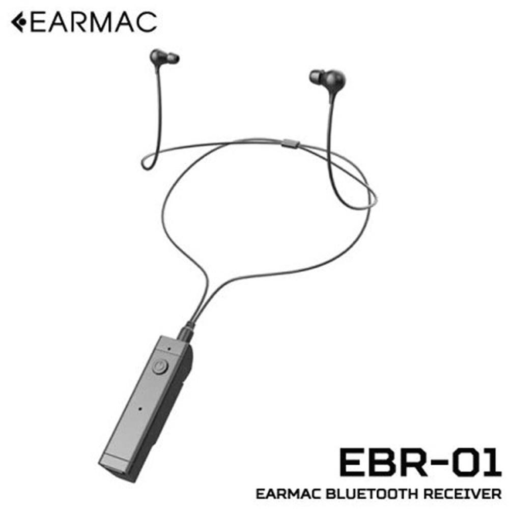 닥터사운드 [이어맥 <b>EARMAC..