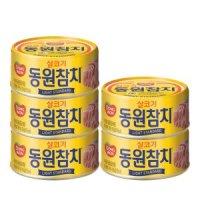 동원참치 살코기 라이트 스탠다드 150g 5개 10개 20개
