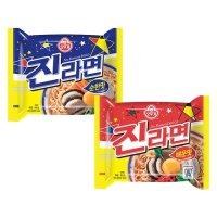 [오뚜기][오뚜기] 진라면 40봉 (매운맛/순한맛)