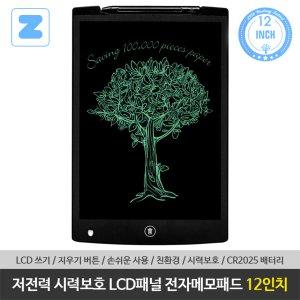 휴대용 <b>LCD</b> 스마트 <..