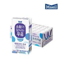 [매일] 소화가잘되는우유 멸균 오리지널 190ML 24팩