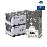 [연세우유][연세두유]우리콩두유 검은콩 48팩