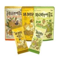길림양행 허니버터 와사비맛 군옥수수맛 아몬드 30g/210g