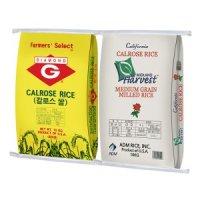 [홍천철원] 19년 미국쌀칼로스 10kg+10kg