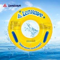 런웨이브 튜브 60cm/물놀이용품/원형튜브.