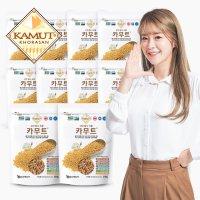 고대곡물 카무트 쌀 (500gX10봉)