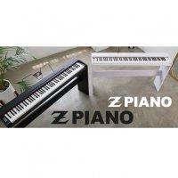 Z 디지털피아노 ZP2700  ZP2700HM 해머 88건반 전자피아노
