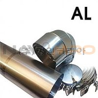 알루미늄 후크식 직관커버 (강관+유리솜 보온재) / 상품코드:43286