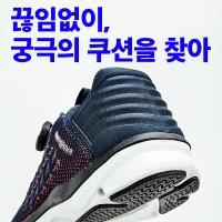 [칸투칸] 남성 여름 경량 니트 워킹화 운동화
