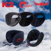 K2코리아 K2 k2네파 방한 겨울 귀마개 귀도리 넥워머 방한용품