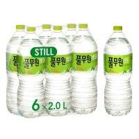 [풀무원]풀무원샘물 by Nature 2L 6병