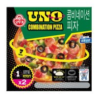 [오뚜기] UNO 콤비네이션 피자 195g*2입