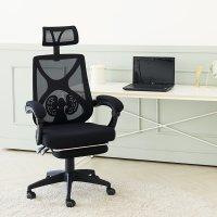 [일루일루] 가드 메쉬 타이탄 게이밍 체어 사무실 학생용 컴퓨터 사무용 의자