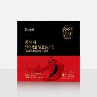 동국제약 면역강화 발효홍삼 캡슐 60캡슐