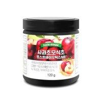 사과초모식초 분말 애플사이다비니거 120g