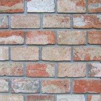 루트 적고벽돌 킹타일실외 벽타일