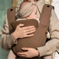 디망디 일리 아기띠 - 모카브라운 (신생아~15kg까지/슬링/포대기/편안한 아기띠)