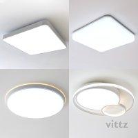 LED 방등 인기 안방조명 모음전 비츠조명