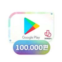 24시 구글기프트카드 구매