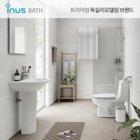 [이누스바스 ] [이누스바스] 마론 스톤 묶음 욕실 시공 패키지(공용+부부)