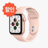 Apple watch SE 골드 알루미늄 케이스