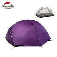 네이처하이크 몽가2 20D 텐트 2인 초경량 텐트 캠핑 백패킹 야외 비박 B201182