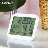 [붐케어] BC-21 디지털 탁상 온습도계 (육아필수품)