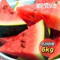 좋은맛닷컴 고당도 프리미엄 원두막 꿀수박 6kg